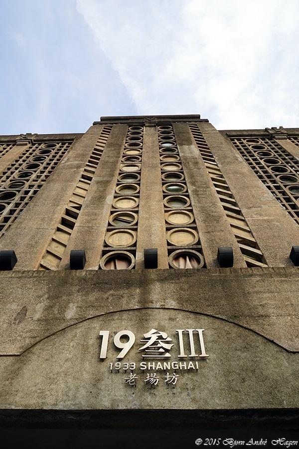 Shanghai1933 1