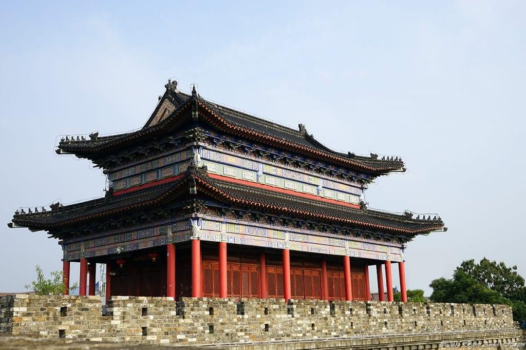 Yi Feng Gate